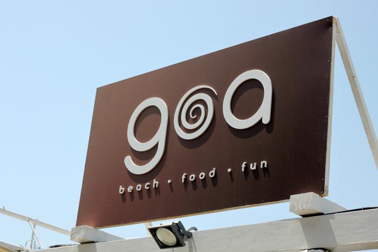 goa beach 11